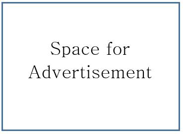 space_for_ad